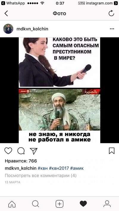 Путин и Собянин подарили КВНу кинотеатр, а Масляковы его прикарманили, да и КВН заодно