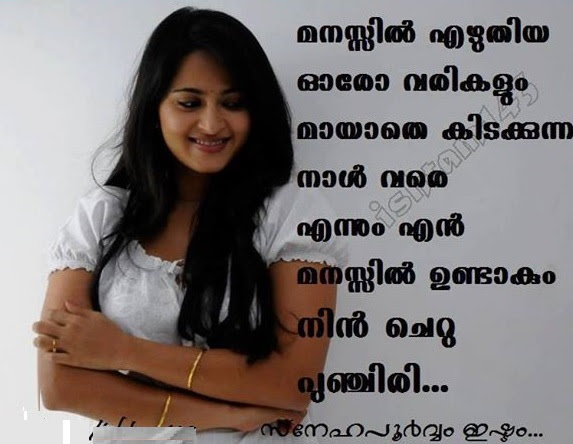 Czeshop Images Heart Touching Malayalam Friendship Quotes