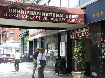 ukranian restaurant.jpg