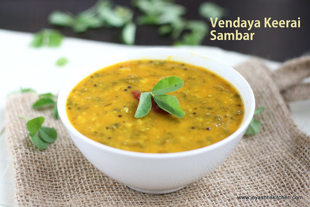 Methi leaves Sambar 3
