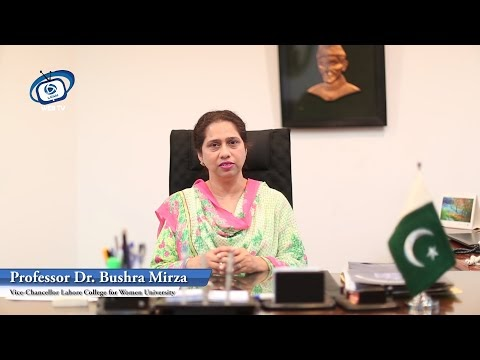Message by Prof. Dr. Bushra Mirza, VC, LCWU for Students