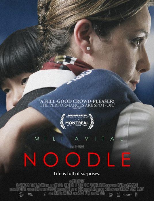 Resultado de imagem para movie poster noodle
