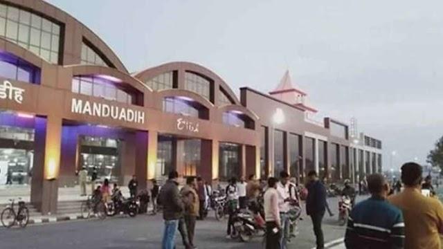 PM मोदी के संसदीय क्षेत्र का मंडुआडीह रेलवे स्टेशन अब कहलाएगा 'बनारस'