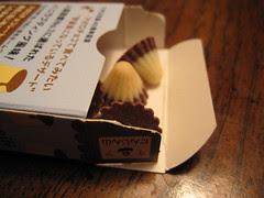Meiji Apollo Vanilla Pudding