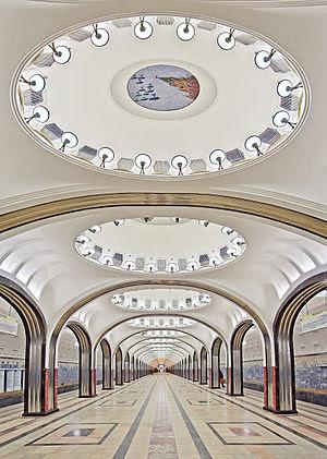 Vertical panorama of the Mayakovskaya Metro Station.jpg