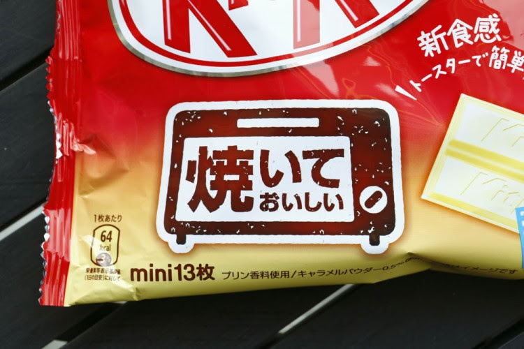 In Japan, Toasted Pudding-Flavored Kit Kats That You Can Enjoy At Home 3