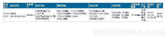 tablet murah xiaomi LTE