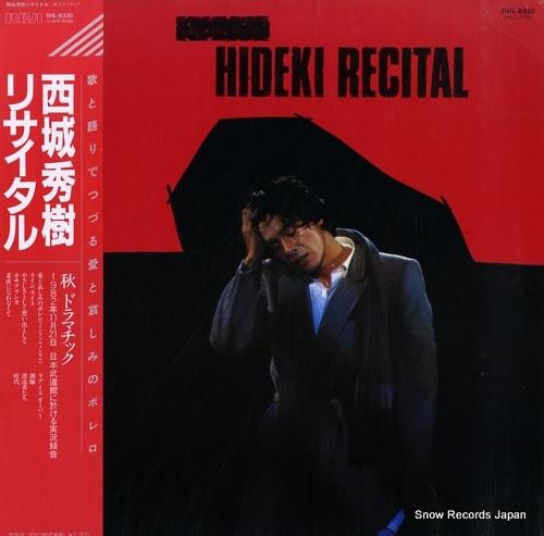 SAIJO, HIDEKI hideki recital