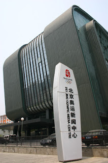 Olympic Media Center
