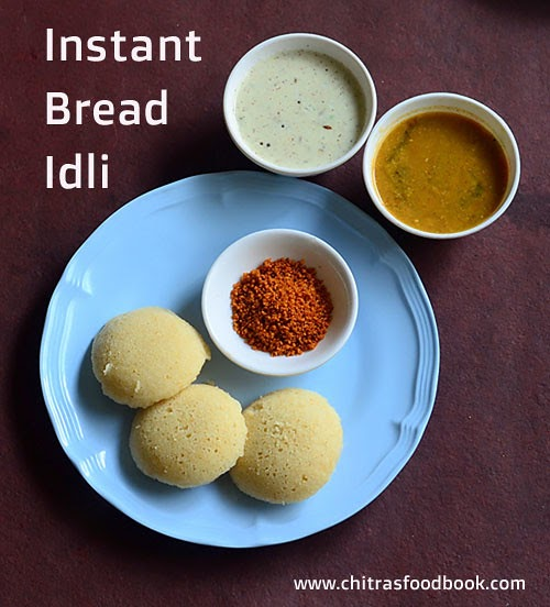 Rava Idli Chitra S Food Book