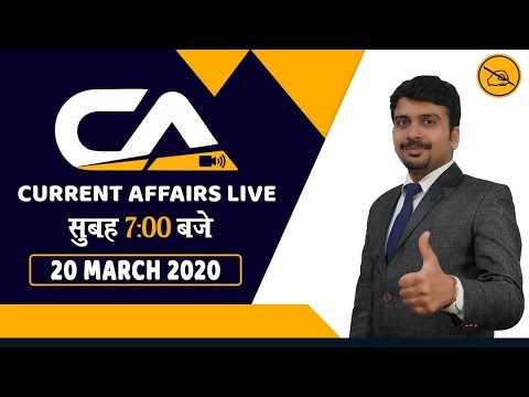 Current Affairs Live | 20 March 2020 | By Sanchit Mahendras | SBI, SSC, Railway, IBPS |