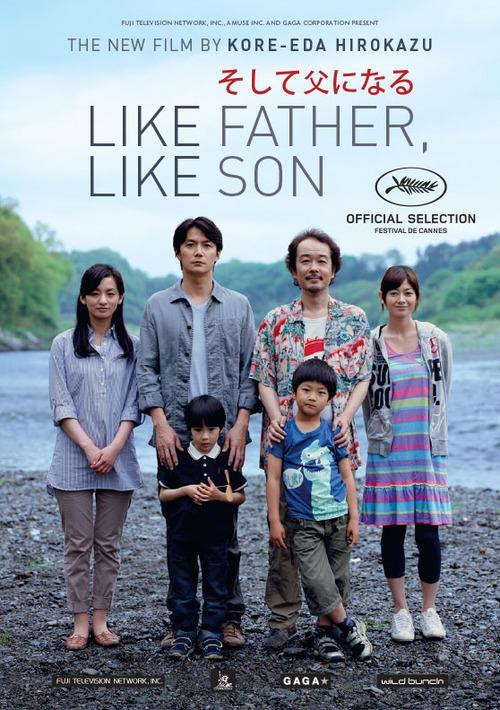 De tal padre, tal hijo (2013)