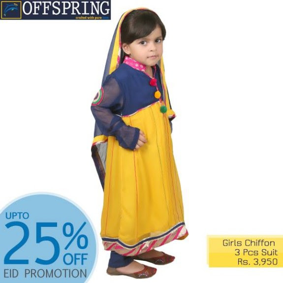 New-Latest-Kids-Child-Wear-2013-Fashionable-Dress-Collection-by-Offspring-5