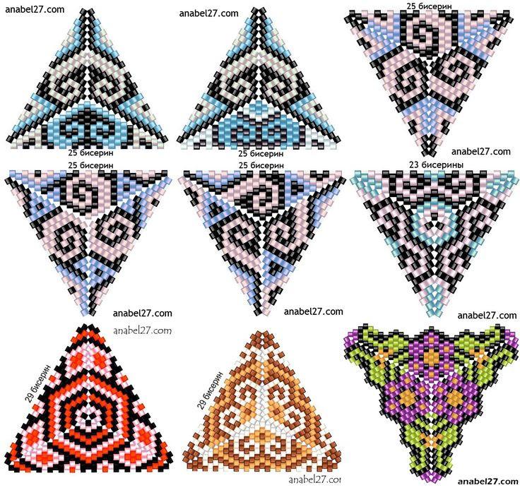 18 схем треугольников / Серьги / Biserok.org