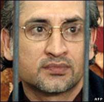 Ashraf Alhajouj
