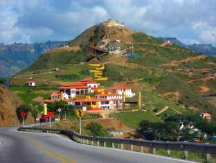Discount Holiday Inn Bucaramanga Cacique