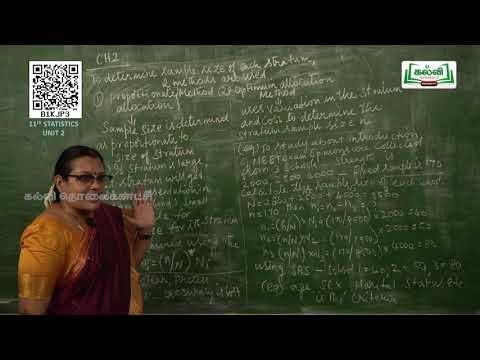 11th Statistics Collection of Data and Sampling methods Unit 2  Part 4 Kalvi TV