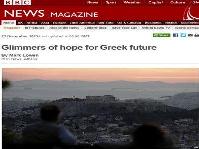 BBC: «Η Ελλάδα βρίσκεται στο πέμπτο και τελευταίο στάδιο της θλίψης»