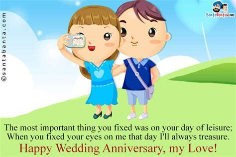 Clean Wedding Anniversary Picture SMS