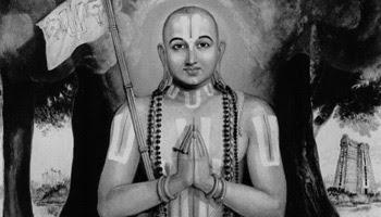 Ramajuna