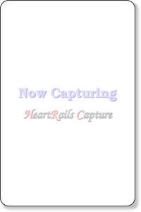 http://www.mhlw.go.jp/bunya/koyoukintou/pamphlet/dl/parttime120509.pdf