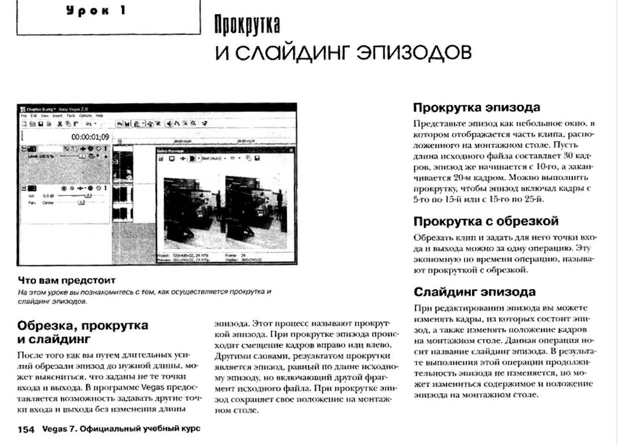 http://redaktori-uroki.3dn.ru/_ph/12/908120145.jpg