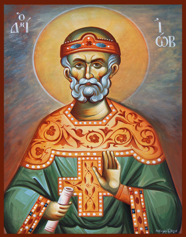 http://www.agioskosmas.gr/images/Dikaios_Iob.jpg