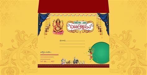 Wedding and Jewellery: Telugu wedding card matter in