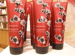 Cherry Blossom Cream