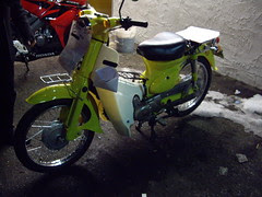 Little moped for sale