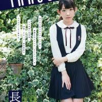 Magazine, Nagasawa Marina (長澤茉里奈), Young Animal