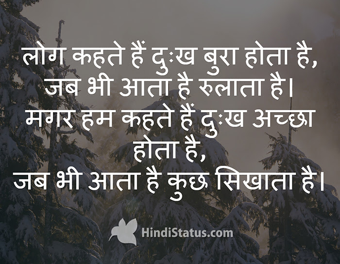 Thoughts In Hindi Selfish People Alone Quotes Hindi T