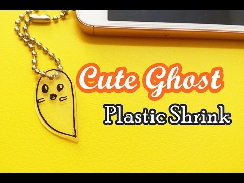 Video : Making Plastic Shrink Craft