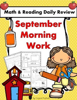 Morning Work! (Or Homework) September Kindergarten Common