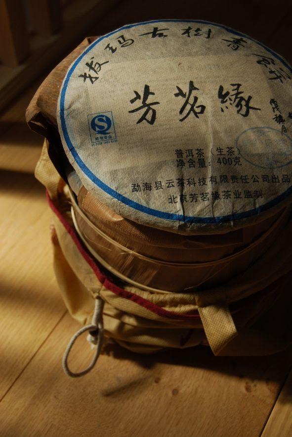 2008 Fengmingyuan Nannuo