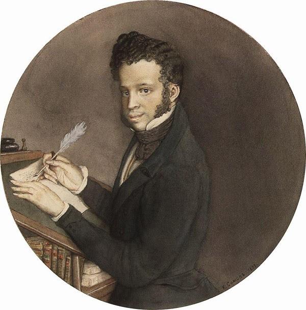 Портрет А.С.Пушкина. 1899
