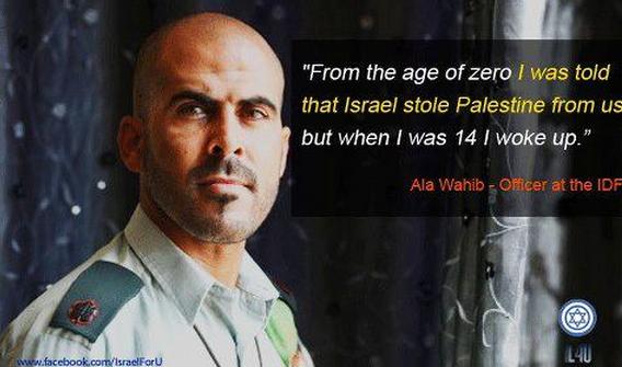 Ala-Wahib