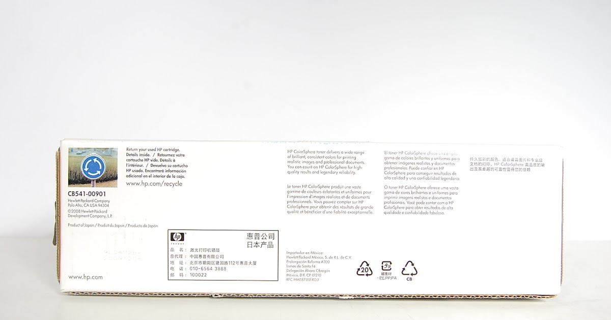 This is a picture of Accomplished Print Hp Return Label