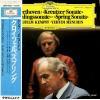 KEMPFF, WILHELM - beethoven; kreutzer - sonate