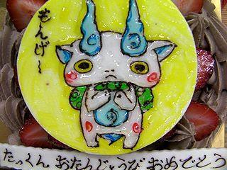 広島 キャラクターケーキ コマさん たっくん 誕生日ケーキ プティ