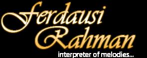 With Celebraties | Ferdausi Rahman