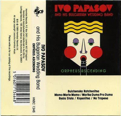 Dalston Oxfam Shop: Ivo Papasov and his Bulgarian Wedding Band