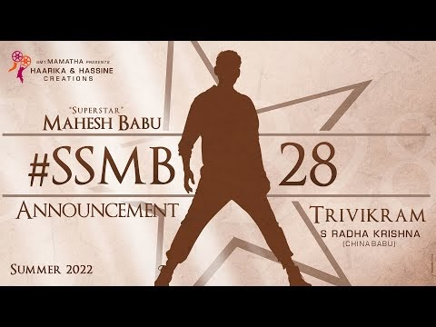 Mahesh Babu And Director Trivikram Srinivas's Collaboration Confirmed