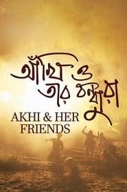 akhi o tar bondhura full movie free download