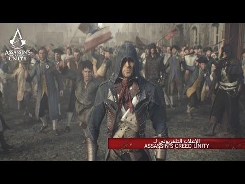 لعبة Assassin's Creed Unity : فيديو عرض للعبة مترجم باللغة العربية