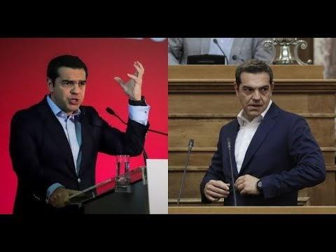 Εκνευρισμός Τσίπρα: «Άντε μην τα πάρω στο Κρανίο» –  Ένταση και φωνές στη συνεδρίαση του ΣΥΡΙΖΑ
