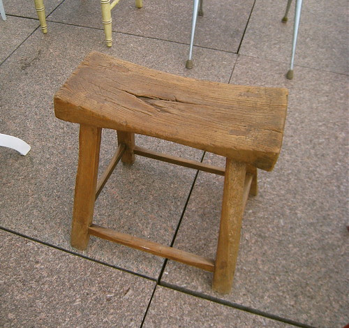 Ai Weiwei's studio chair