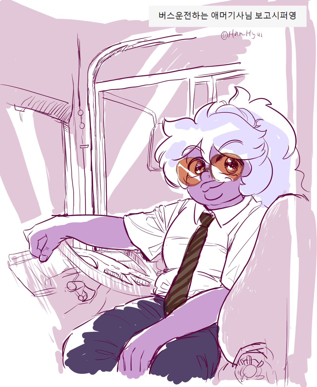 Request from anonymous : Amethyst the bus driver!!