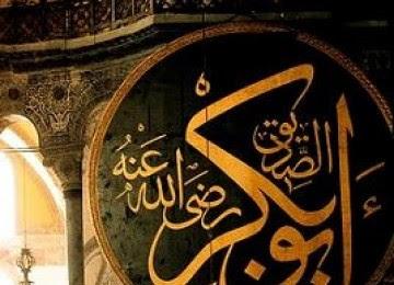 Khulafaur Rasyidin: Abu Bakar Ash-Shiddiq (632-634 M) Sang Pembela Rasulullah