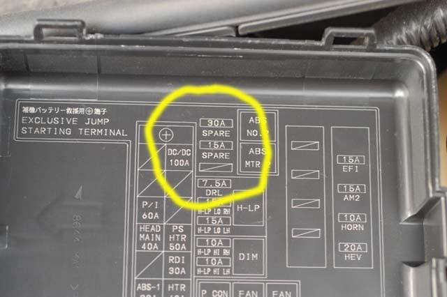 2008 Prius Fuse Box Location Tractor Amp Meter Wiring Diagram Bullet Squier Holden Commodore Jeanjaures37 Fr